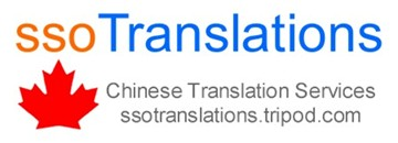 ssoTranslations Chinese translation services